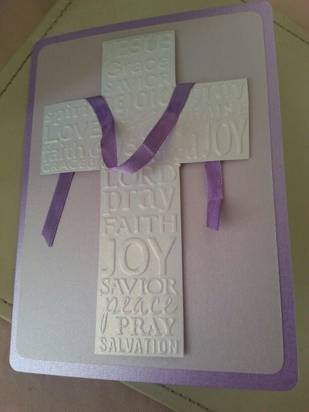A quick easter card using a Darice embossing folder.