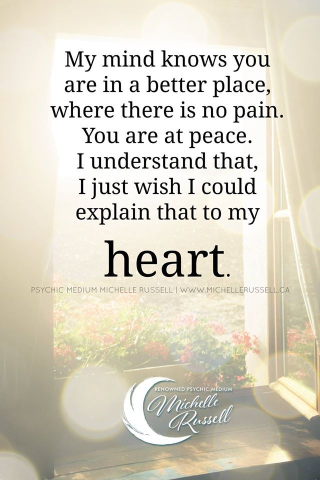 Amen...my heart, my soul, my spirit dont want to believe that you are gone