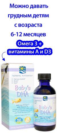 Витамины-антиоксиданты от атеросклероза