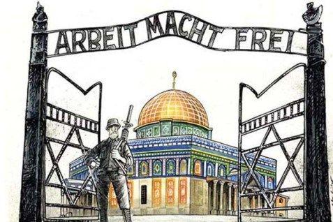Concours de dessins sur l'Holocauste en Iran