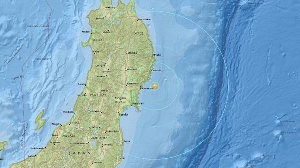 Terremoto oggi in Giappone sentito fino a Tokyo