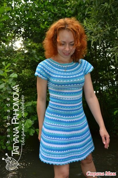 И снова я... здравствуйте!!! Моя давняя мечта осуществилась, наконец то я связала СЕБЕ платье Ванессы Монторо... УРА!!! Ниточки лежали давно, года 3...