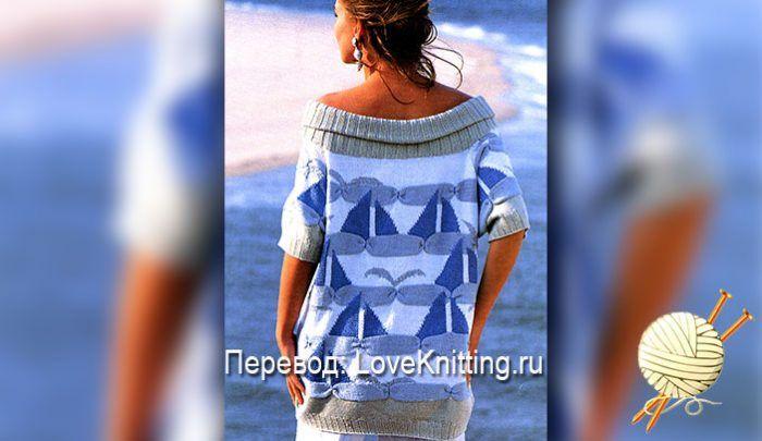 Пуловер с парусником