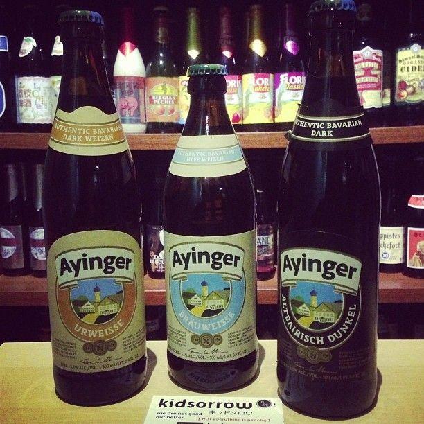 艾英格啤酒組│Ayinger Beers #beer #craftbeer