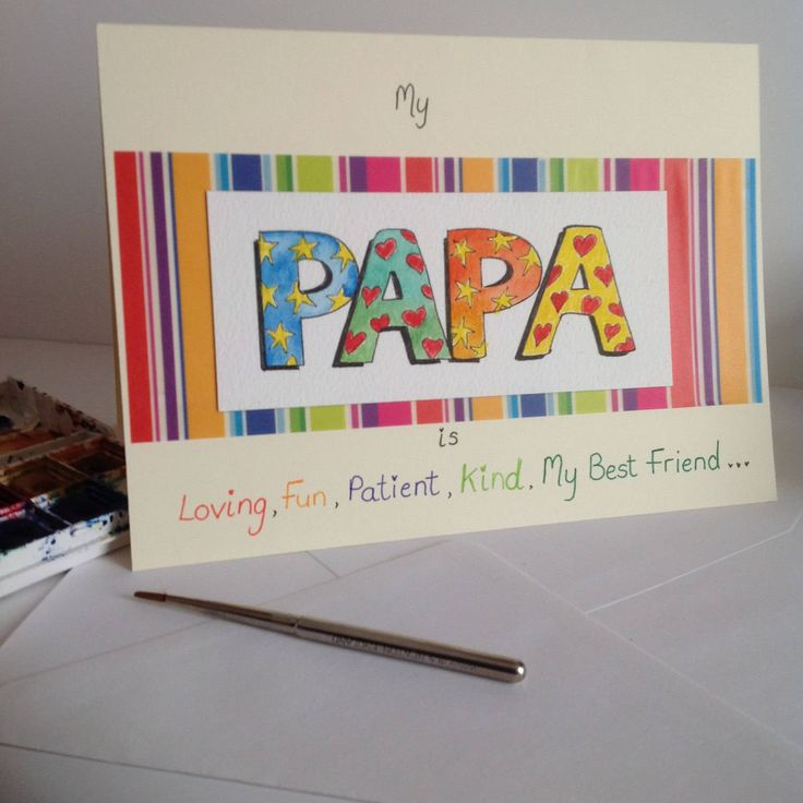 A Card for PAPA, Papa Father's Day Card, Papa Birthday Card,Papa Greeting Card by ArtandDesign4u on Etsy