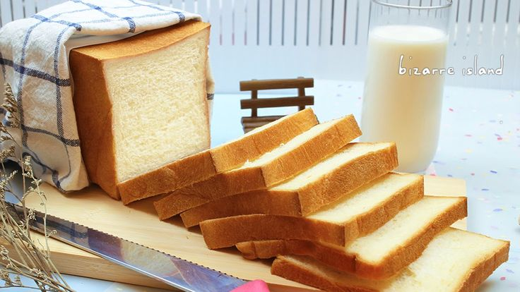 Homemade White Bread Recipe | d for delicious