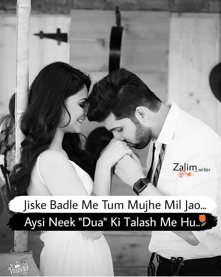 Alishna khan True Love Quotes 5a614a79437
