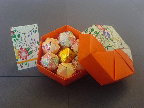 Origami Box * * * *