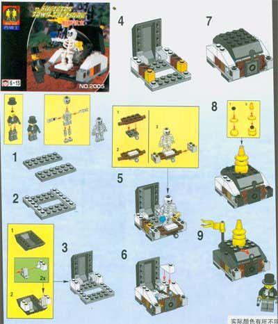 8 Best Construction Lego Images On Pinterest Lego Lego