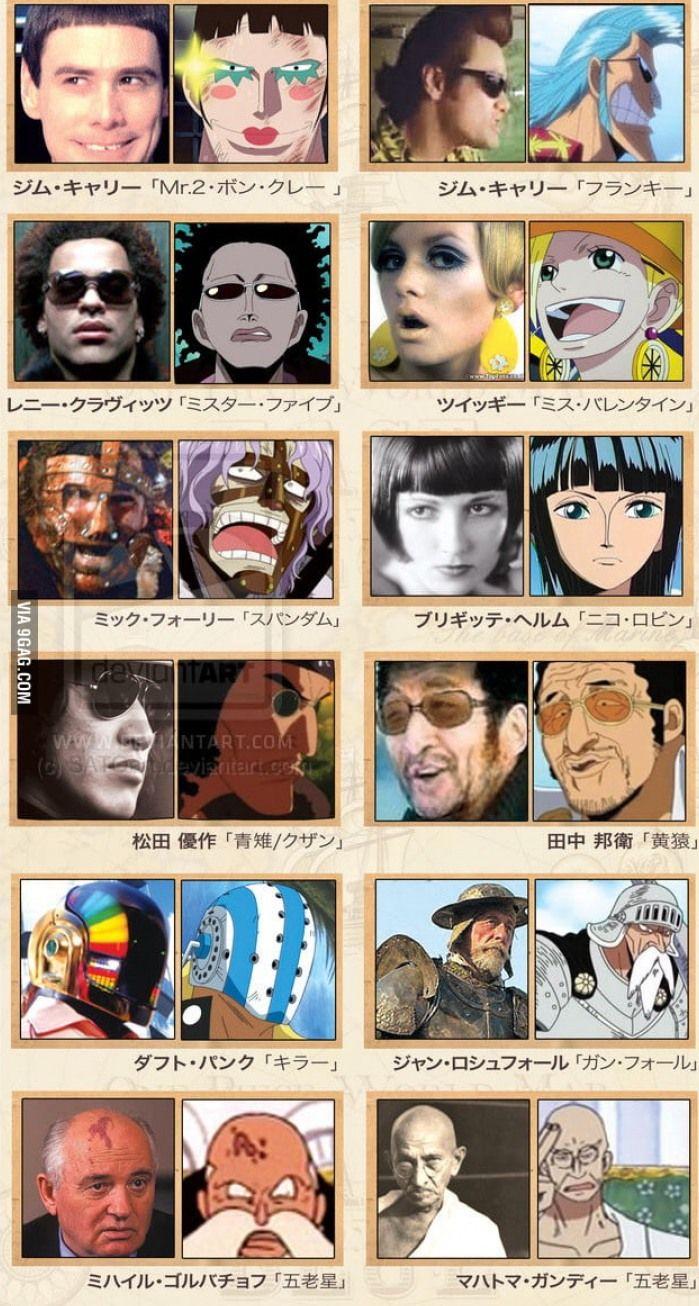9gag One Piece One Piece One Piece Images One Piece Anime