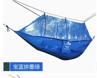 Double Parachute Mosquito Net Hammock Chair Tourism Flyknit Garden Swing Camping Hangmat Sleeping Hammock