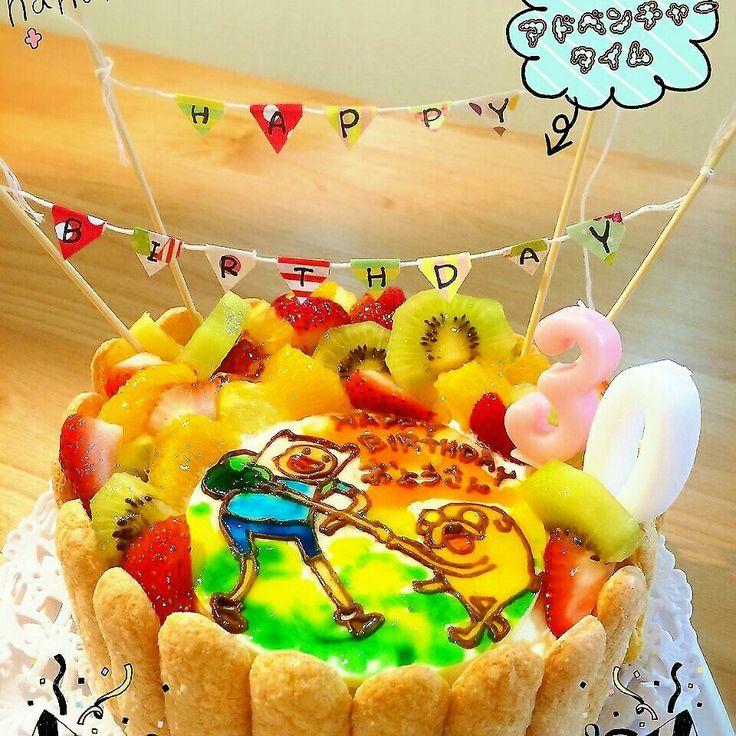 アドベンチャータイム♥ケーキ | ペコリ by Ameba - 手作り料理写真と簡単レシピでつながるコミュニティ -