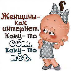 Автор плейкаста: tatjana1977. Тема: Позитив. Когда: 13.08.2014.