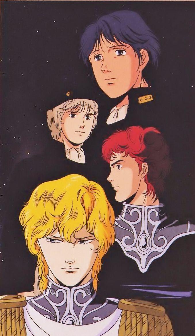 Ginga Eiyuu Densetsu Galactic Heroes Anime Character Design