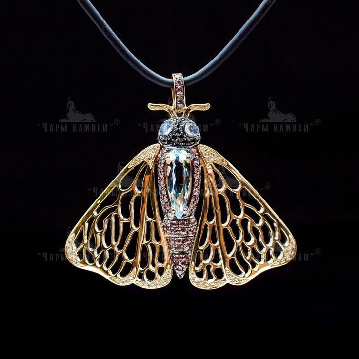 """Pendant """"Lalique De Lalique""""  Material: 585 lemon gold, aquamarine, moonstones, diamonds, sapphires, spinels"""