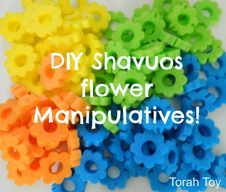 Torah Toy: DIY Shavuos Flower Manipulatives!! Use them for classifying - color sorting, counting, and completing a Pattern.
