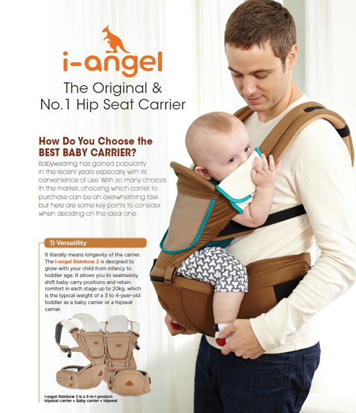 How do you Choose the Best Baby Carrier?