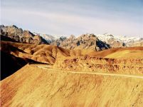 Zoji La is a high mountain pass in Jammu and Kashmir, India, located on the Indian National Highway 1D between Srinagar and Leh in the western section of the Himalayan mountain range.