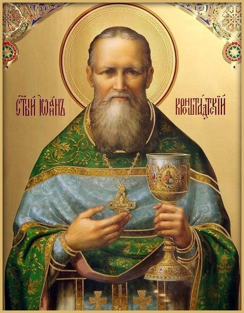 † Righteous John, Wonderworker of Kronstadt (1908)