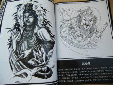 China Rare Tattoo Flash Book Vol.3 Traditional Koi Dragon Buddha Ghost Samurai