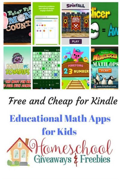 Free and Cheap Educational Kindle Math Apps