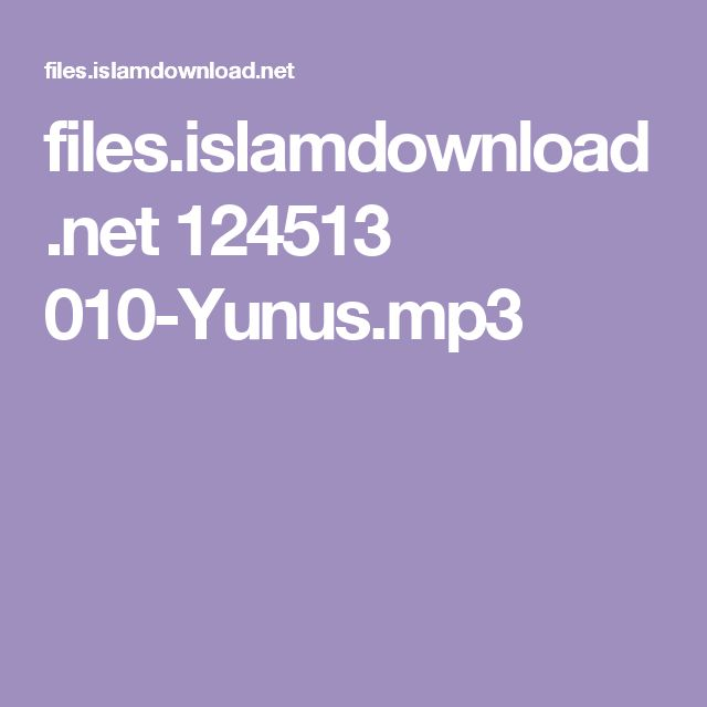 files.islamdownload.net 124513 010-Yunus.mp3