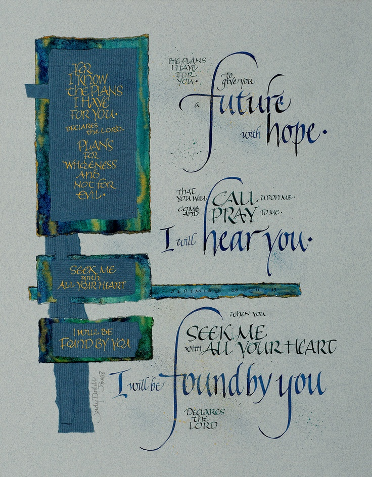 Future Hope II~::~Judy Dodds, Penscriptions Calligraphy