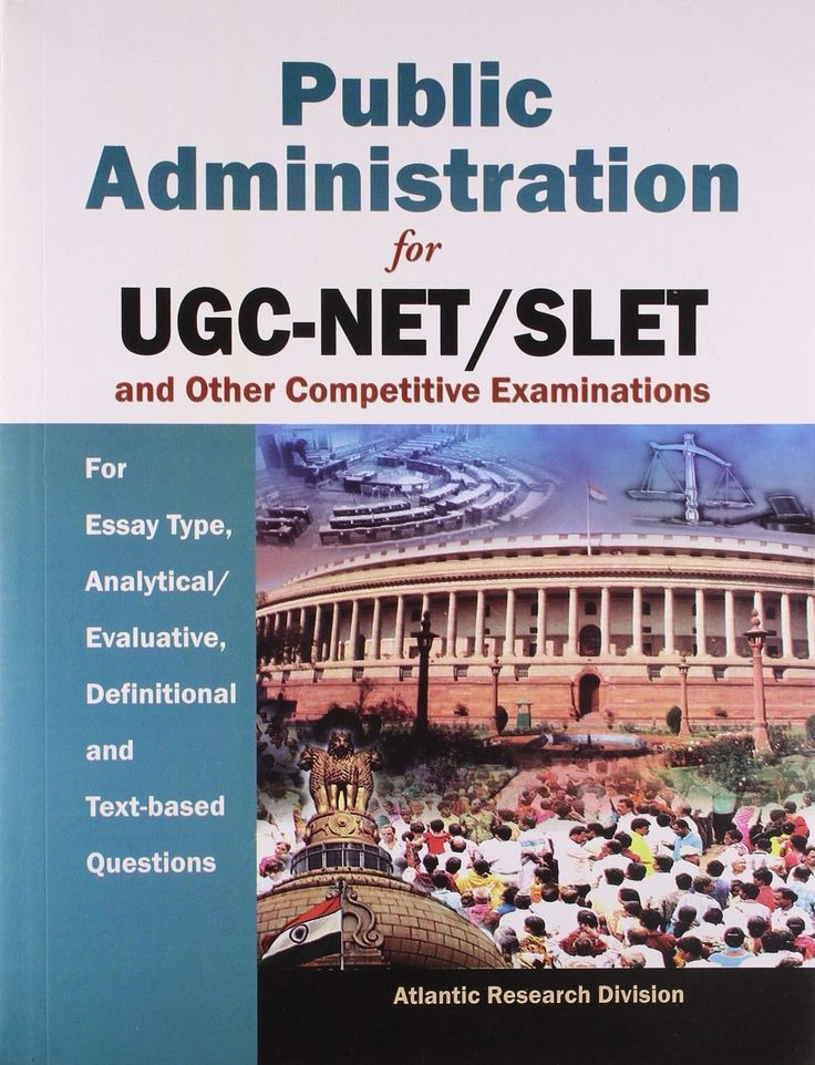 Public Administration For Ugc-Net/Slet And Other Competitive Examinations For