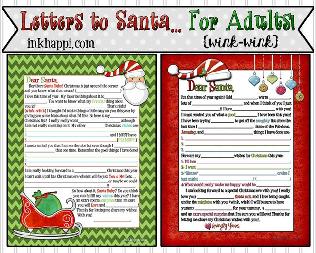 letter to santa 2013 for adults wink wink