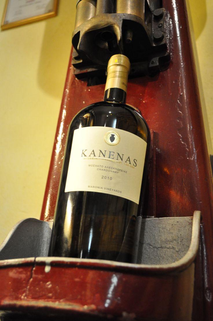 discover the myth #Kanenas #Tsantali #wines #Maronia #vineyards
