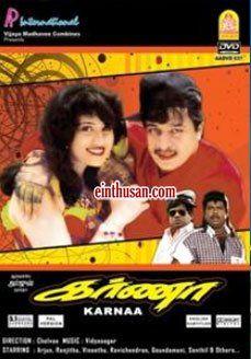 Karnaa Tamil Movie Online - Arjun Sarja, Ranjitha, Koundamani and Vineetha. Directed by Selva. Music by Vidyasagar. 1995 [U]