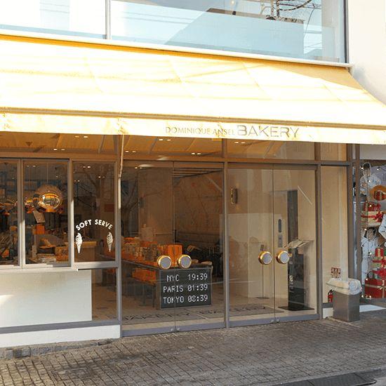 #ドミニクアンセルベーカリー / 遊び心と懐かしさを併せ持つ、表参道のハイブリッドスイーツ・クロナッツ | cake.tokyo