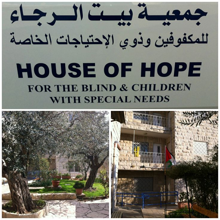 House of Hope for the blind and children with special needs