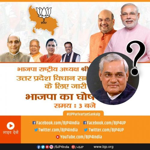 Atal Bihari Vajpayee and Lal Krishna Advani who found the party have lost the importance.