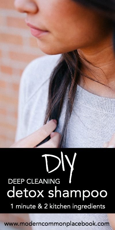 Is your hair weighed down by crud and never-ending buildup? Give this DIY Deep Cleaning Detox Shampoo a try! You will love it :).