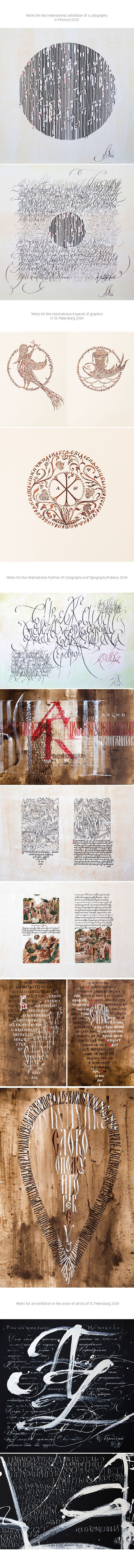 Calligraphy for exhibitions on Behance