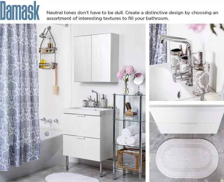 Neutral tones don't have to be dull. Create a distinctive design by choosing an assortment of interesting textures to full your bathroom.