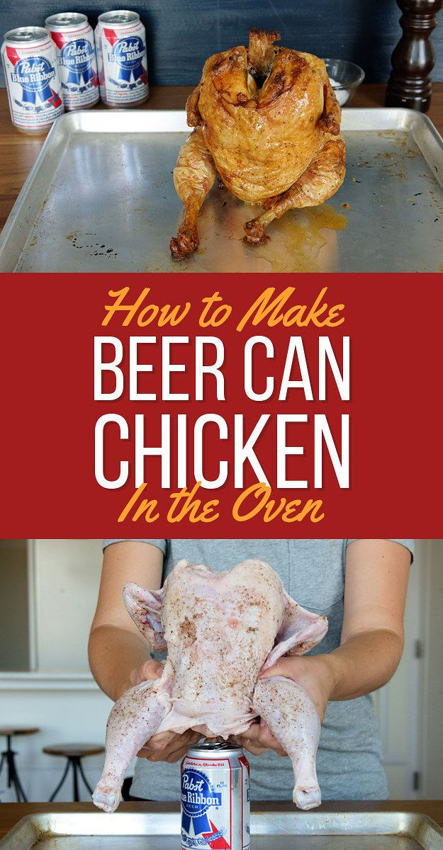 Here's How To Make Beer Can Chicken In Your Oven https://www.groupon.com/deals/gs-fat-burner-and-celluite-reduction-kit-skinny-cream-6oz-and-belly-blaster-120-capsules
