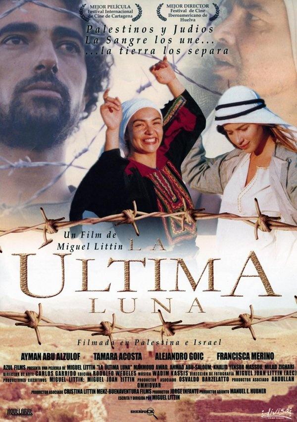 Restrospectiva de Miguel Littin. 'La última luna' (2005). Para más información clik en la imagen.