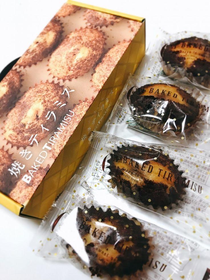芦屋のC3(シーキューブ)、焼きティラミスをいただきました❤️ C3といえばティラミス🌟  気軽に手軽に、そして日持ちする焼きティラミス、福岡では天神の三越と博多阪急でも購入できます♫ 初めて食べましたが、これは美味しい! 手土産のレパートリーが増えました❤️  https://www.suzette-shop.jp/c3/item/145.html  #シーキューブ #C3 #ティラミス #焼きティラミス #焼き菓子 #お土産 #手土産 #お持たせ #美味しい #スイーツ #おやつ #お菓子 #オススメ