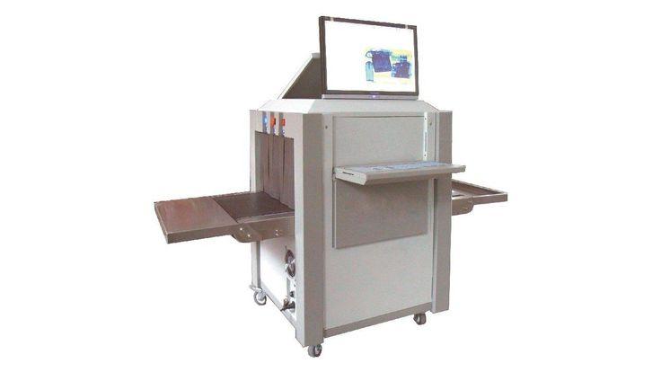 XJ-5030 X-Ray CihazıÖzellikleri ve Fiyatı, geçiş kontrol ürünleri, bagaj tarama cihazları