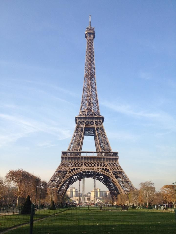 17 best images about paris france on pinterest paris for Places to stay near eiffel tower