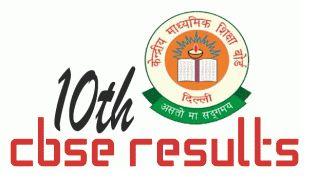 CBSE 10th Result 2016, CBSE Board 10th Exam Results 2016