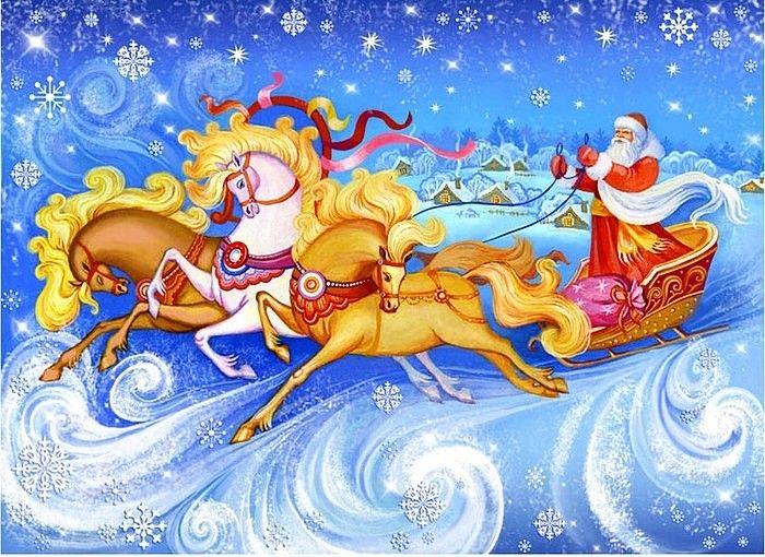 Мудрые, новогодняя открытка дед мороз в санях