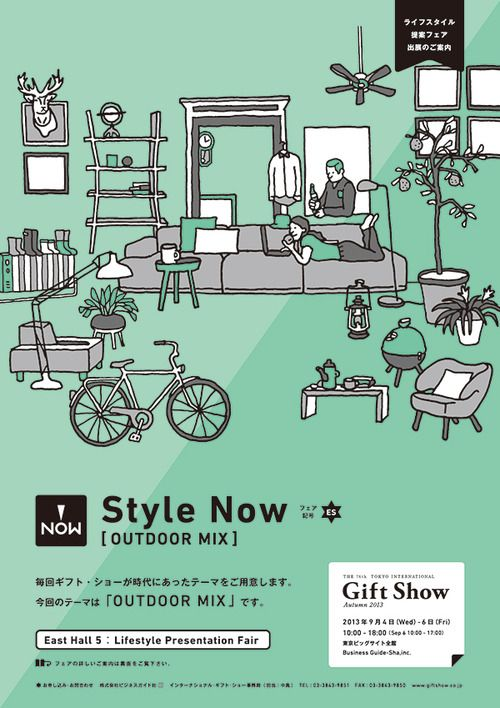 Japanese Poster: Style Now Outdoor Mix. Minna Design. 2013