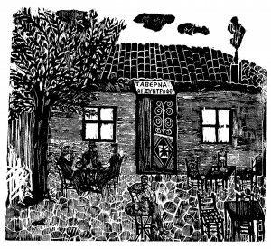 «Ταβέρνα οι σύντροφοι», ξυλογραφία (χαραγμένη στην Πτολεμαΐδα το 1975) 30χ33 το 1981 την αγόρασε ο χαράκτης Α. Τάσος