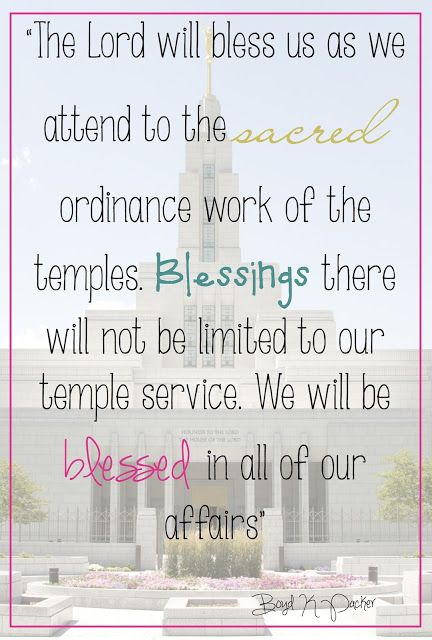 LDS Planners for Mormon Moms.  That statement is oh so very true!  This Mormon pin is loved at www.MormonLink.com