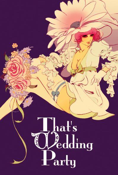 """Wedding Party"" by manga artist Hiromi Matsuo."