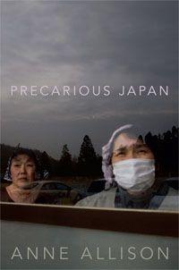 35 best fall 2013 books images on pinterest duke university the o anne allison precarious japan fandeluxe Gallery
