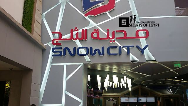 Pin By Hossam Ghoneim On Secerts Of Egypt Egypt City Neon Signs